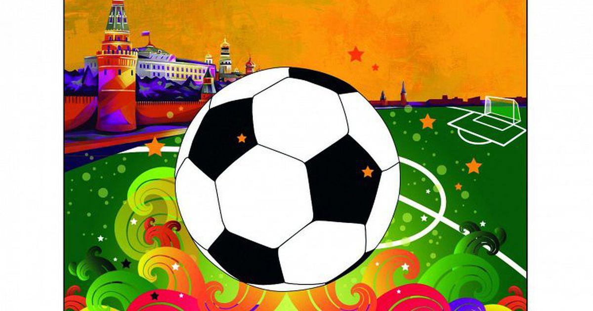 детей, плакат россии по футболу костел основное сооружение